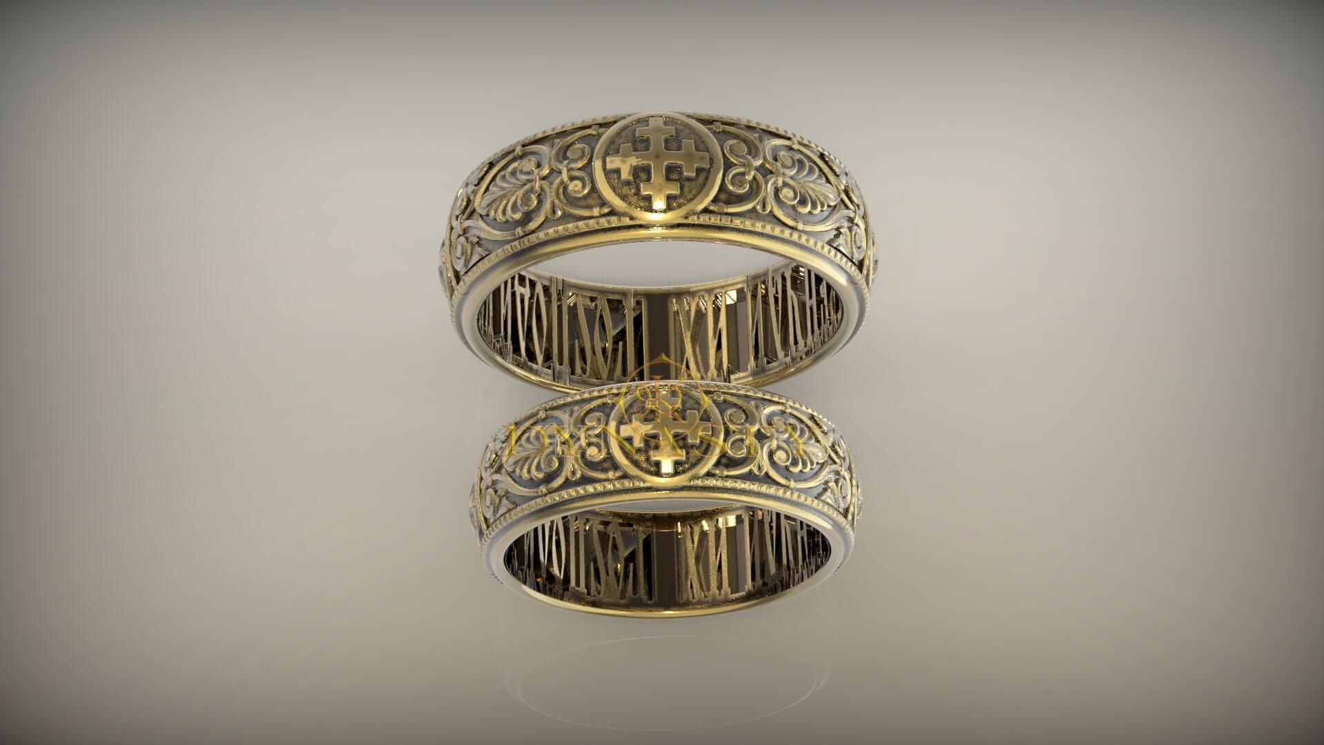 Венчальные кольца догма