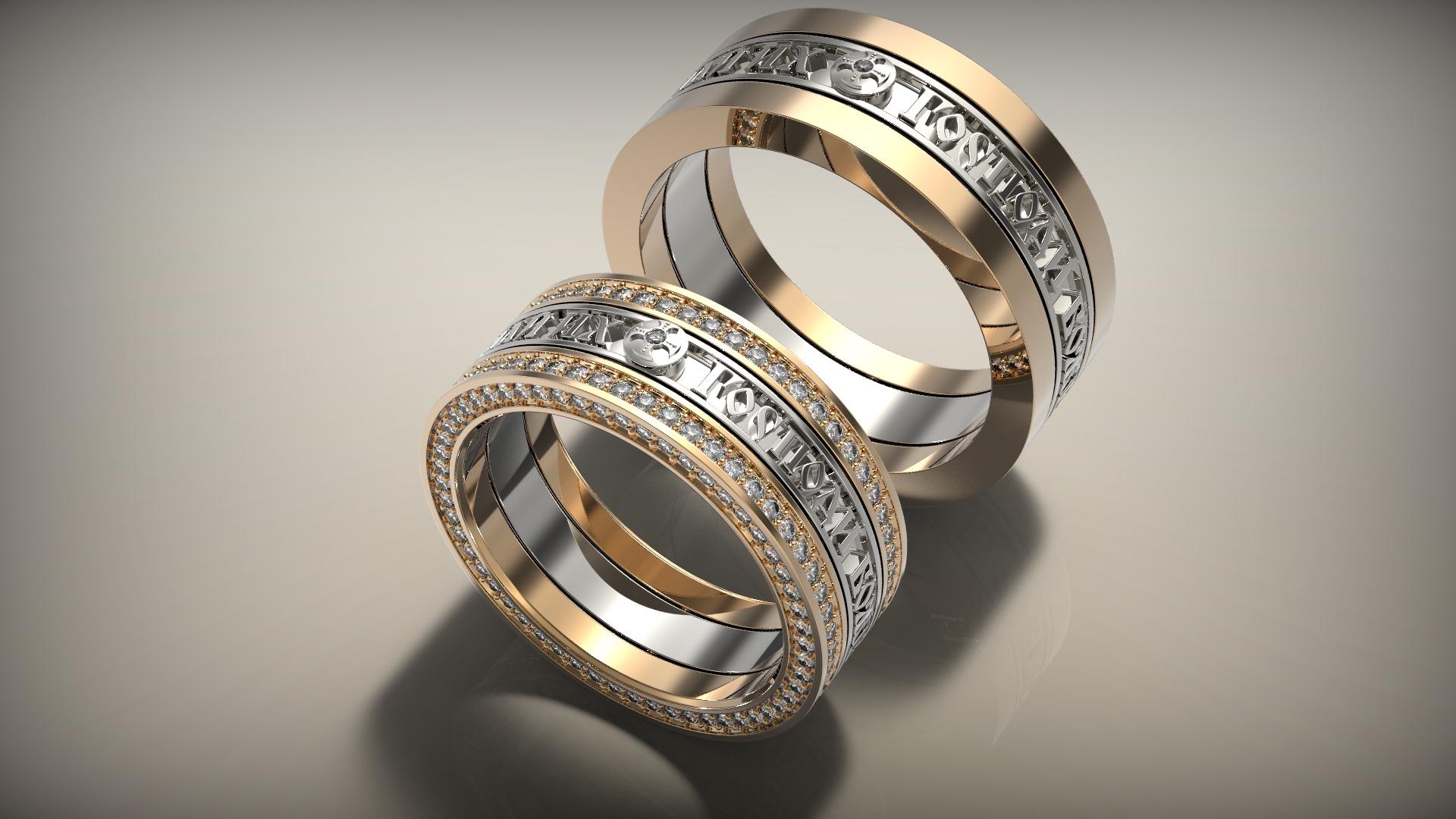 Венчальные кольца Славою и Честью