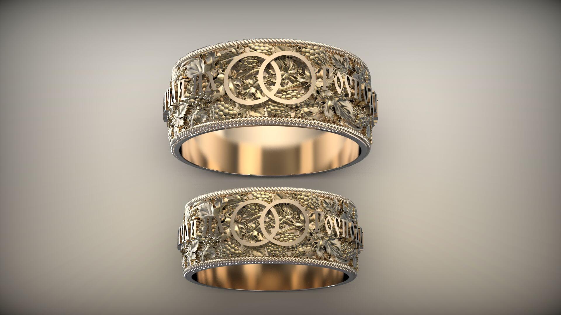 Венчальные кольца венчай их