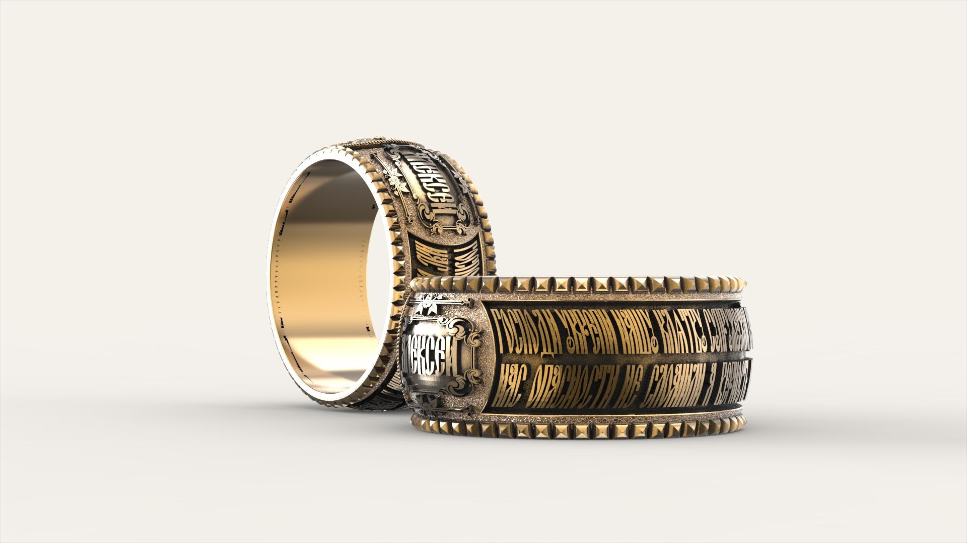 Венчальные кольца с молитвой