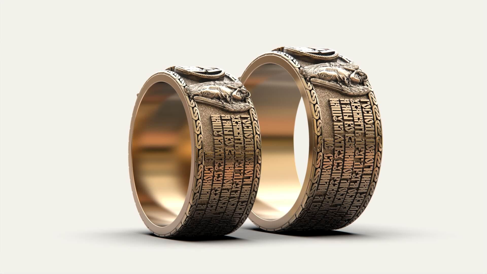 Венчальные кольца «Господи помоги нам»