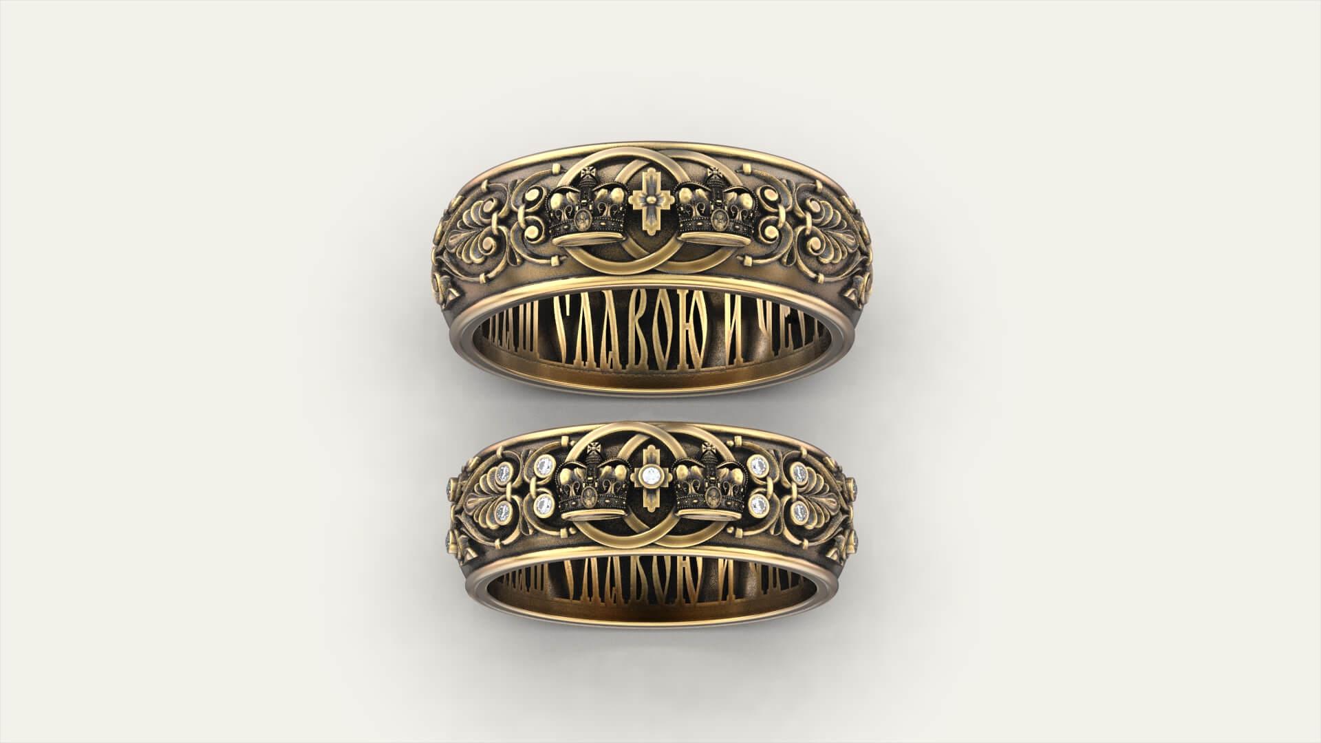 Венчальные кольца «Ектения»