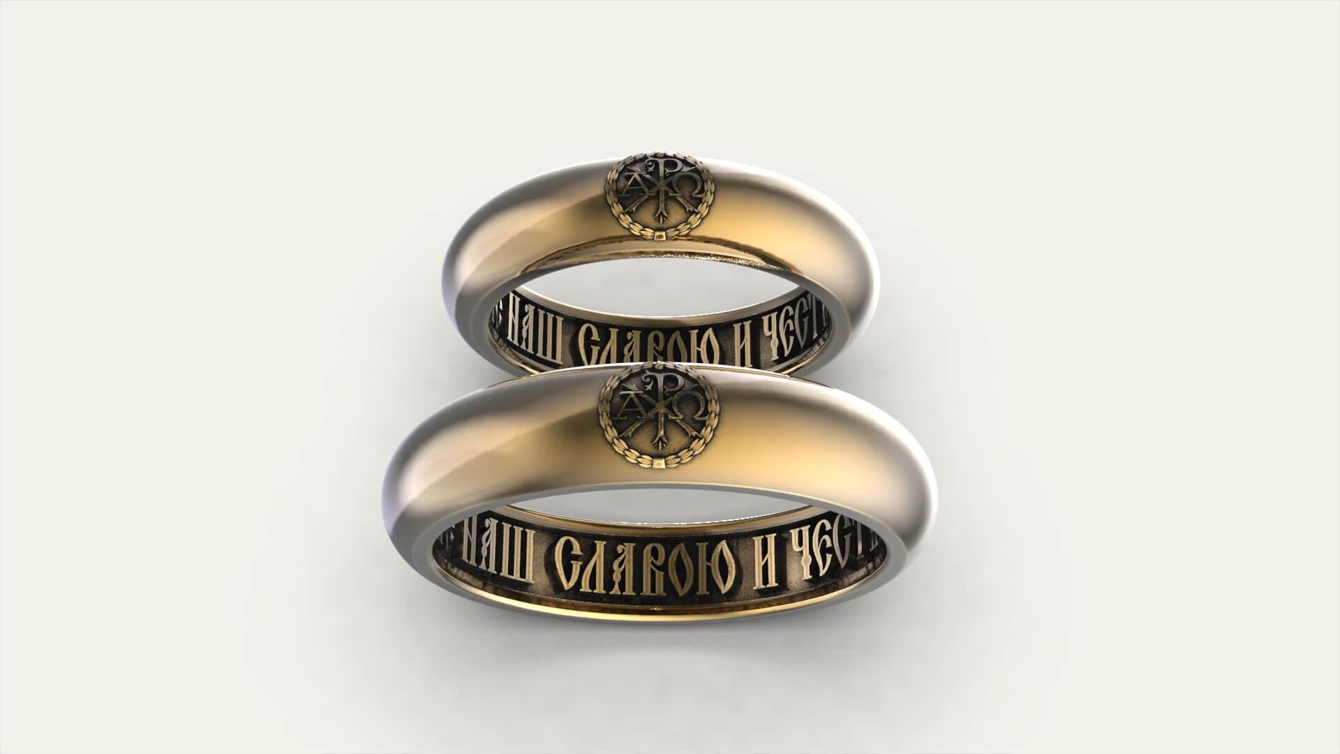 Венчальные кольца с монограммой Иисуса Христа