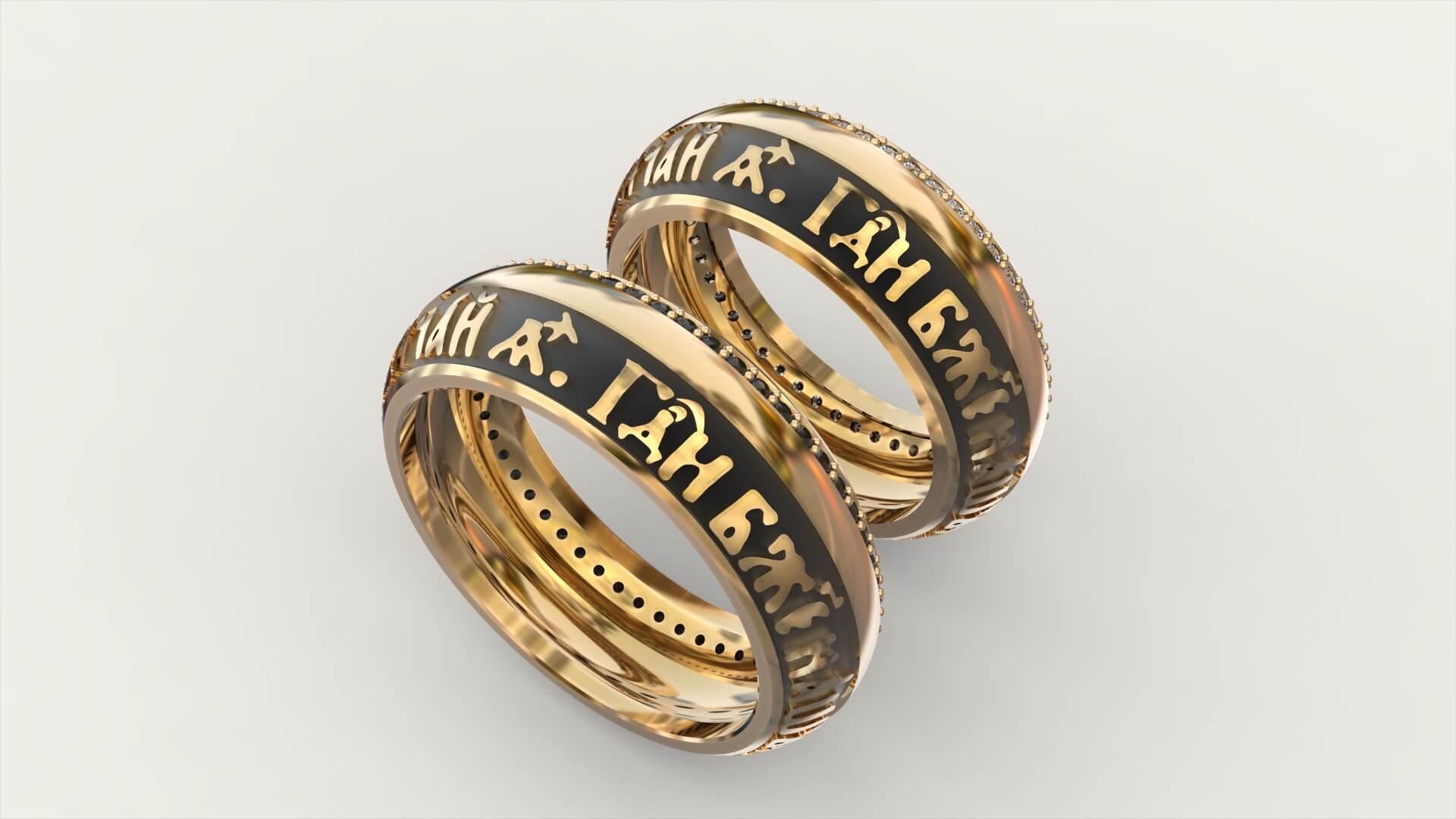 Венчальные кольца «Святая Евгения»