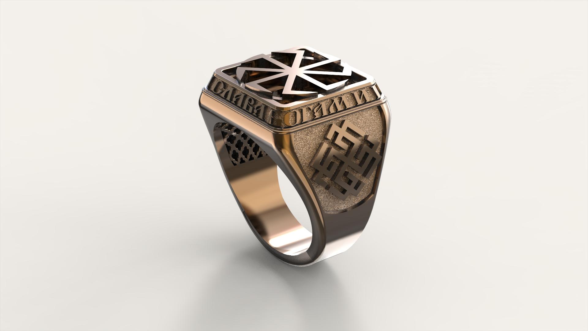Мужской перстень «Коловрат»
