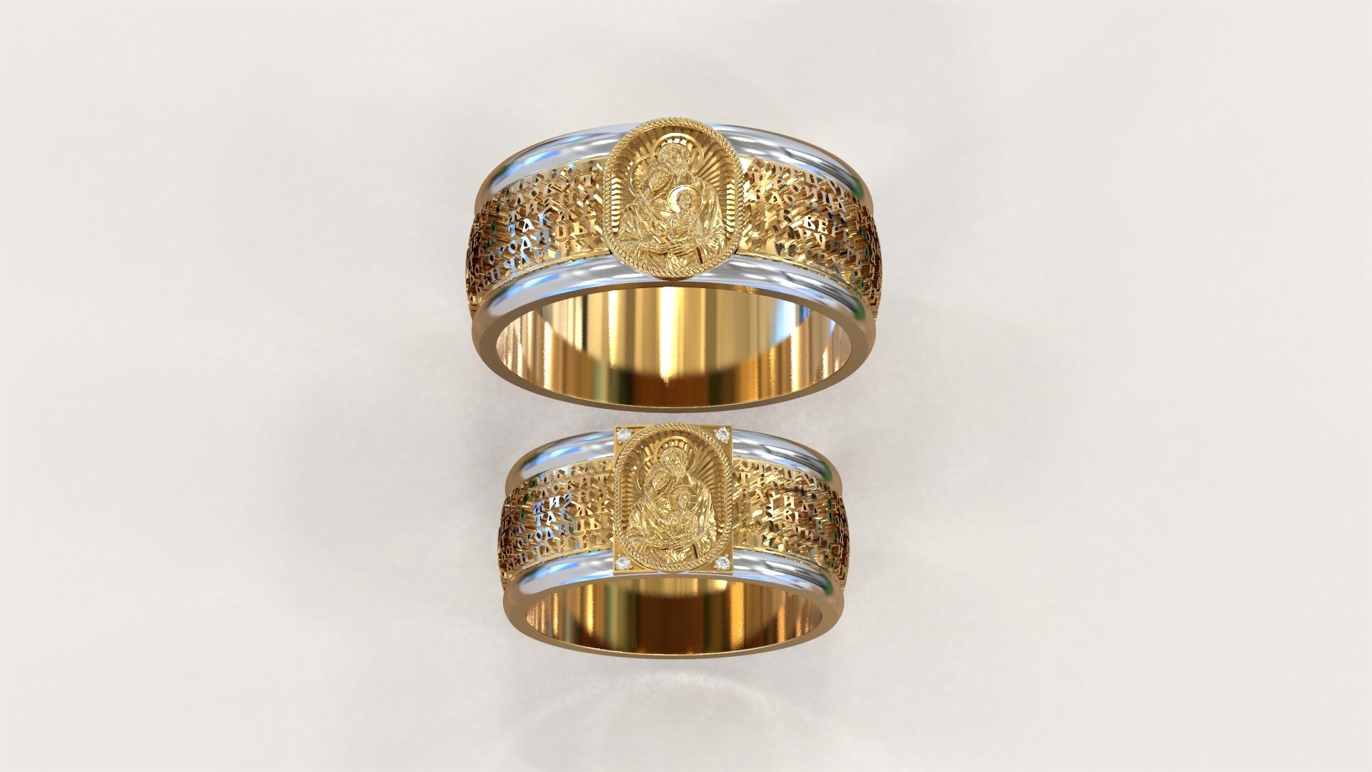 Венчальные кольца «Сродники Господни»