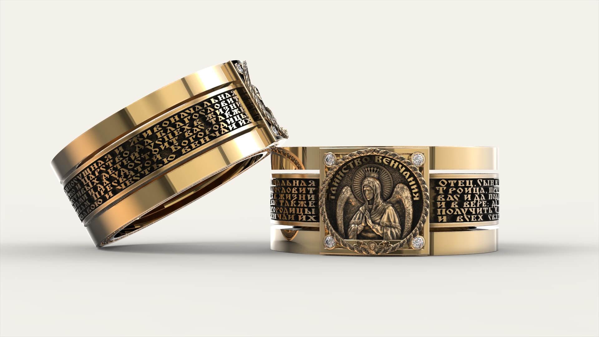 Венчальные кольца «Матерь Божья»