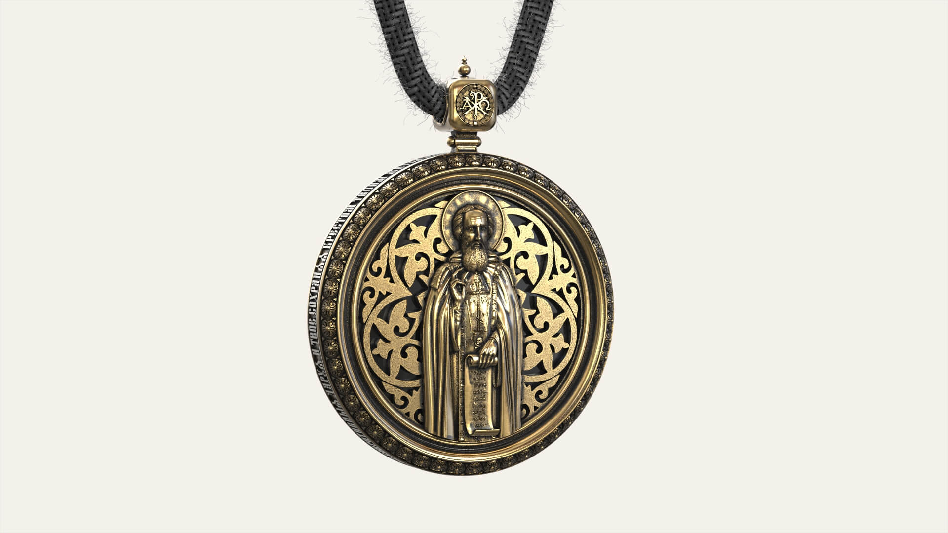 Православный кулон «Два Лика»